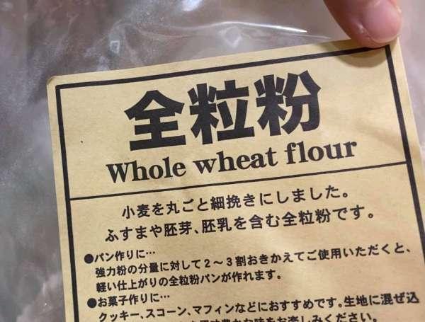 Cách làm Bánh Bao Chay, Bánh Bao DIET giảm cân, BÁNH BAO BỘT MÌ NGUYÊN CÁM 4