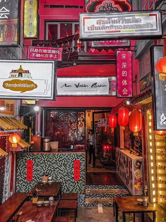 [Review An Viên - 127 Chùa Láng] - LẠC LỐI IN CHINA TOWN NGAY KHU CHÙA LÁNG 5