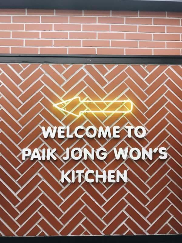 [Review] - Quán đồ ăn Hàn, Mr Paik's, Paik's BBQ, Paik's BIBIM, Paik's noodle 2