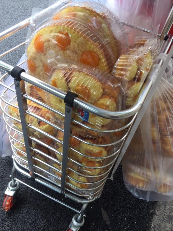 [Review] - Cụ Bà đẩy xe bán Bông Lan Chà Bông Trứng Muối, QUẬN 1 3