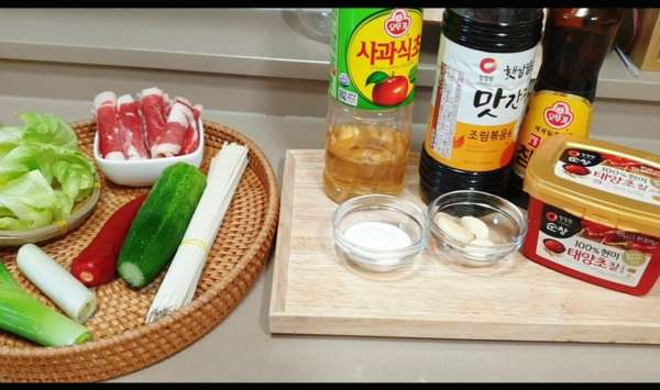 Cách nấu món mỳ trộn cay của Hàn 3