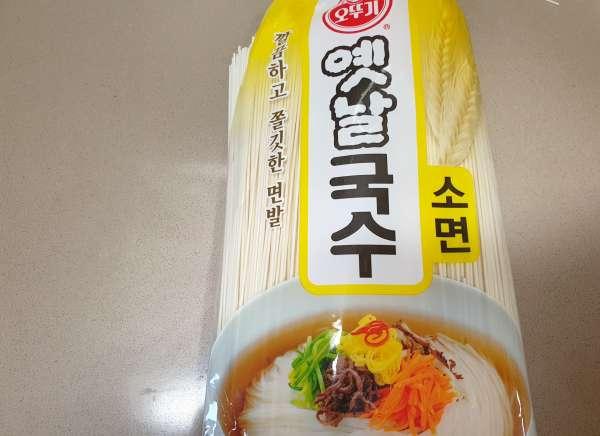 Cách nấu món mỳ trộn cay của Hàn 2