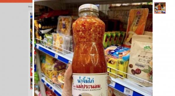 [Review] - Sốt Thái mua ở Aeon siêuuuu ngon 58